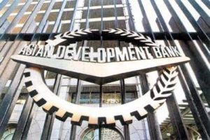 ADB - Asian Development Bank